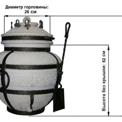 Тандыр Охотник