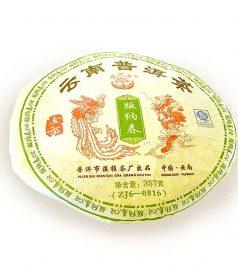 Чай Пу Эр «Бинг-ча золотой» (прим. 370 г)
