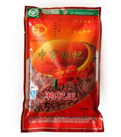Чай Ягоды годжи 100 гр