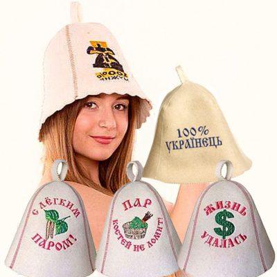 Шапка для бани, шапка для сауны, в ассортименте