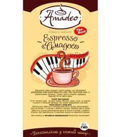 Кофе Эспрессо Amadeo