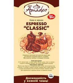 Кофе Эспрессо «Classic»
