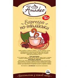 Кофе Эспрессо Italian style