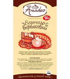 Кофе Espresso Крема