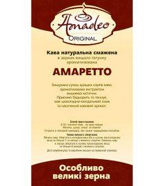 Кофе Original «Амаретто»