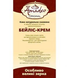 Кофе Original «Бейлис-крем»
