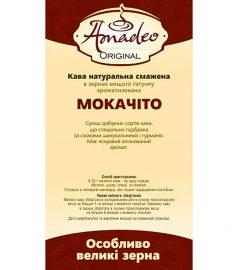 Кофе Original «Мокачито»