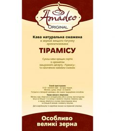 Кофе Original «Тирамису»