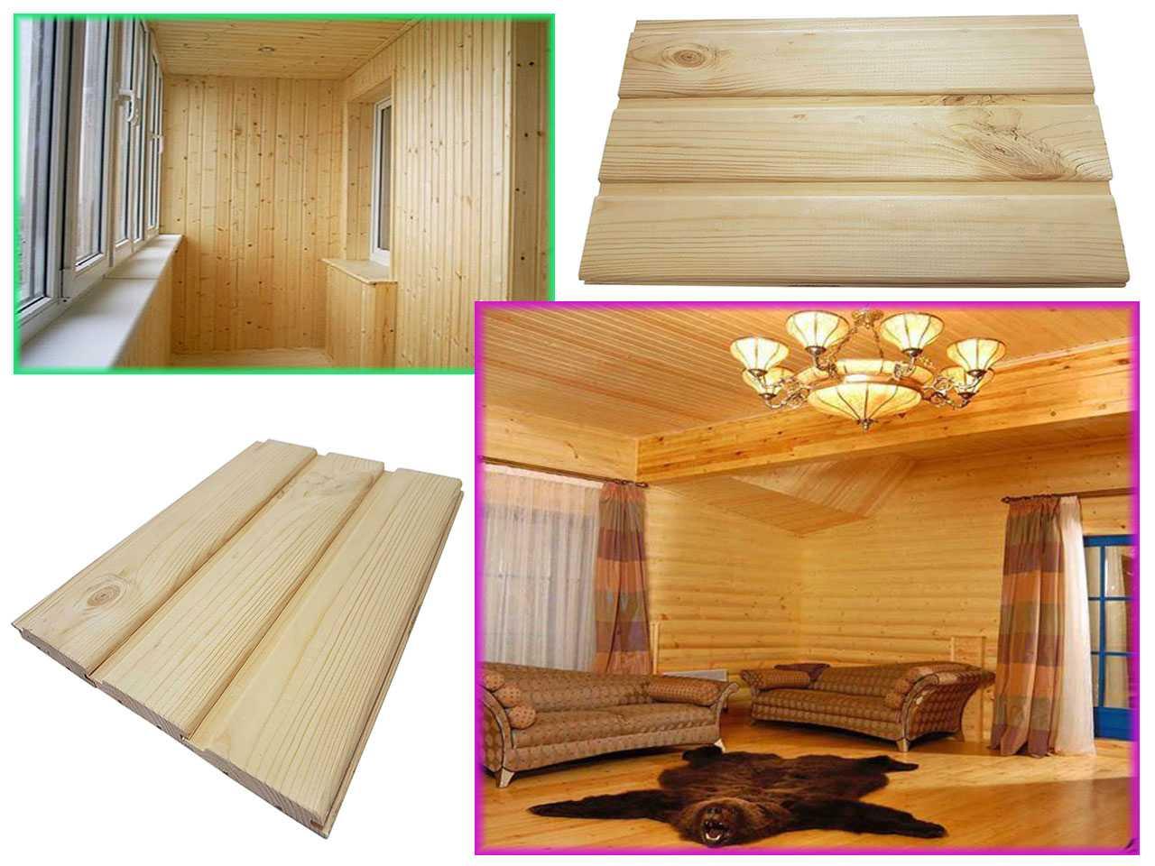 Вагонка деревянная сосна , евровагонка 75x13 мм Качественный отделочный материал по лучшей цене.